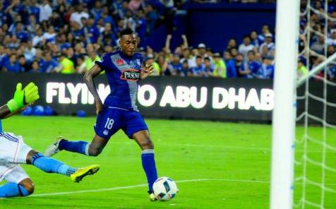 36a8fb5c0d Diez jugadores a seguir en torneo de fútbol 2017 – Diego Arcos