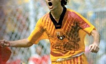Ruben Dario Insua